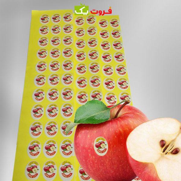 مارک میوه سیب