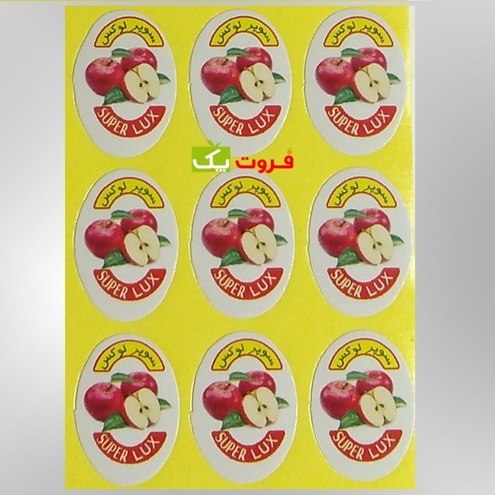 مارک سیب