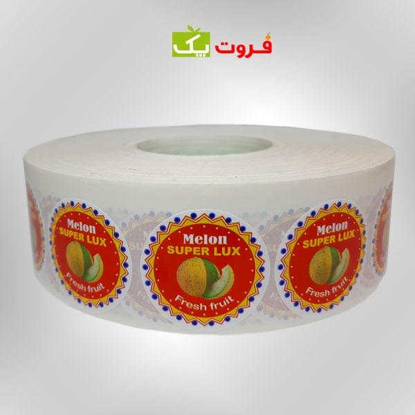 لیبل میوه ملون
